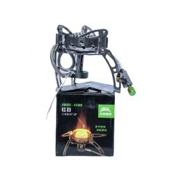 Camping Stove BRS-108