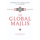 The Global Majlis