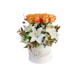 Eid Big White Box With Standing Roses - White and Orange Theme