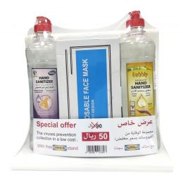 Bubbly Hand Sanitizer & Disposable Face Mask, Bundle Pack
