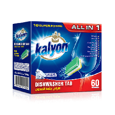 Kalyon Dishwashing Tab