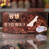 Monchel Cacao