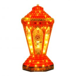 Ramadan Fanos with Lights - Medium