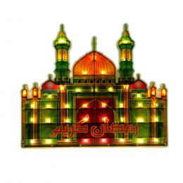 Ramadan Mosque Shape Light, Small