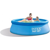 Intex Swimming Pool Easy Set, 1.83m * 51cm